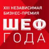 БИЗНЕС САНКТ-ПЕТЕРБУРГА НАЗОВЕТ ЛАУРЕАТОВ ГОДА