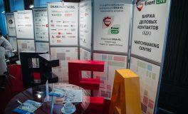 С 22 по 24 января в Петербурге пройдет IX Евразийский Ивент Форум (EFEA)