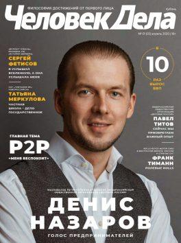 Апрель 2020 Кубань
